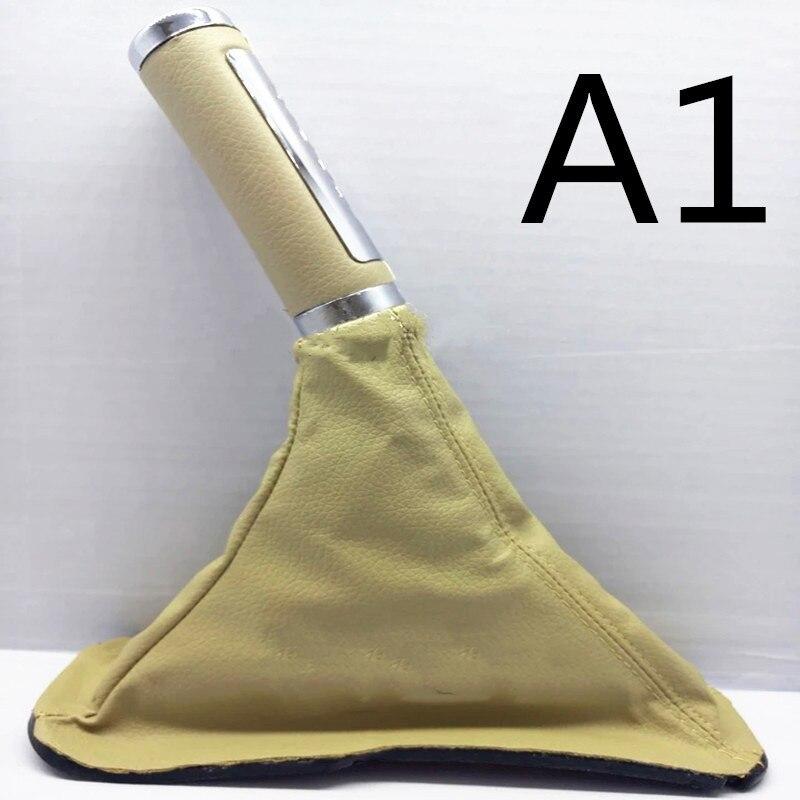 Samochodowy hamulec ręczny pokrywa dla geely ck, CK2, CK3