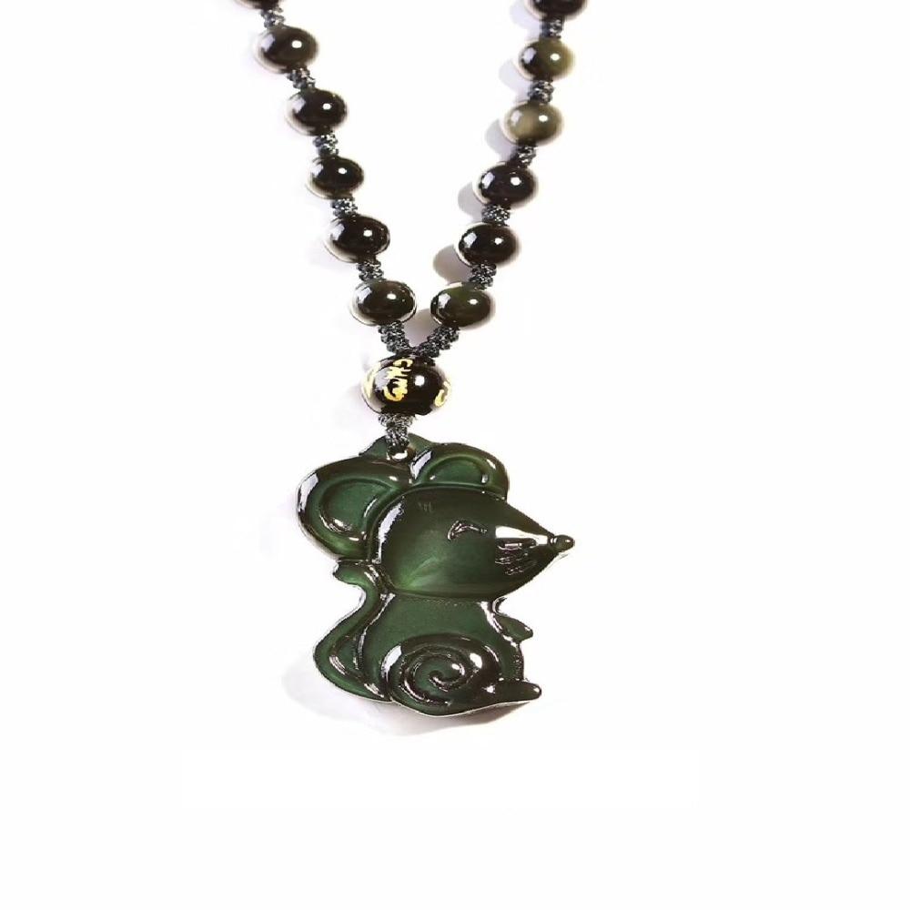 Obsidian Pendant (5)