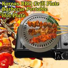 Pan Iron-Plate Smokeless Barbecue-Grill Picnic Outdoor Korean Bbq-Tool No-Burnt Household