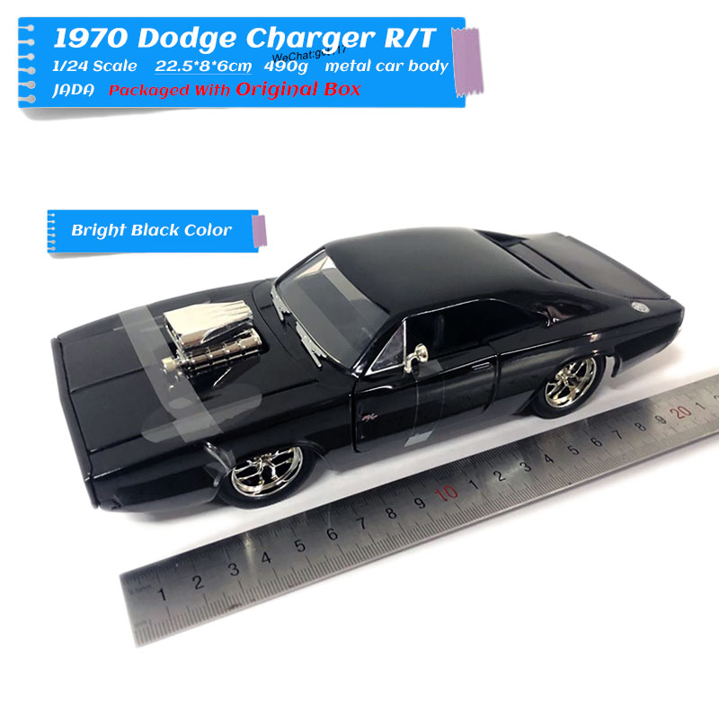 DODGE CHARGER BB (2)