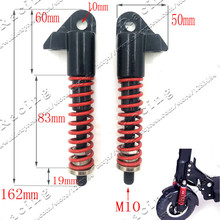 M10 Hydraulic Spring shock absorber for 8 Inch Electric Scooter