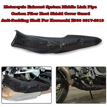 Motorcycle Exhaust System Middle Link Pipe Carbon Fiber Heat Shield Cover Guard Anti-Scalding Shell For Kawasaki Z900 2017-2019