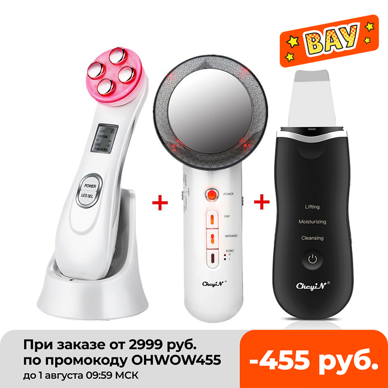 Ultrasonic Skin Scrubber Face Cleaning Peeling Machine +RF EMS LED Light Facial Massager+Far Infrared Body Slimming Fat Burner46 Home Use Beauty Devices  - AliExpress