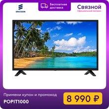 Телевизор Erisson 32LM8030T2 32