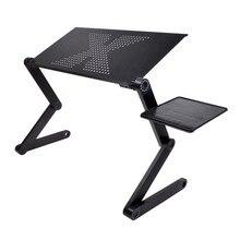 Черный портативный складной регулируемый складной стол для ноутбука Настольный компьютер Mesa Para подставка для ноутбука поднос для дивана-кровати