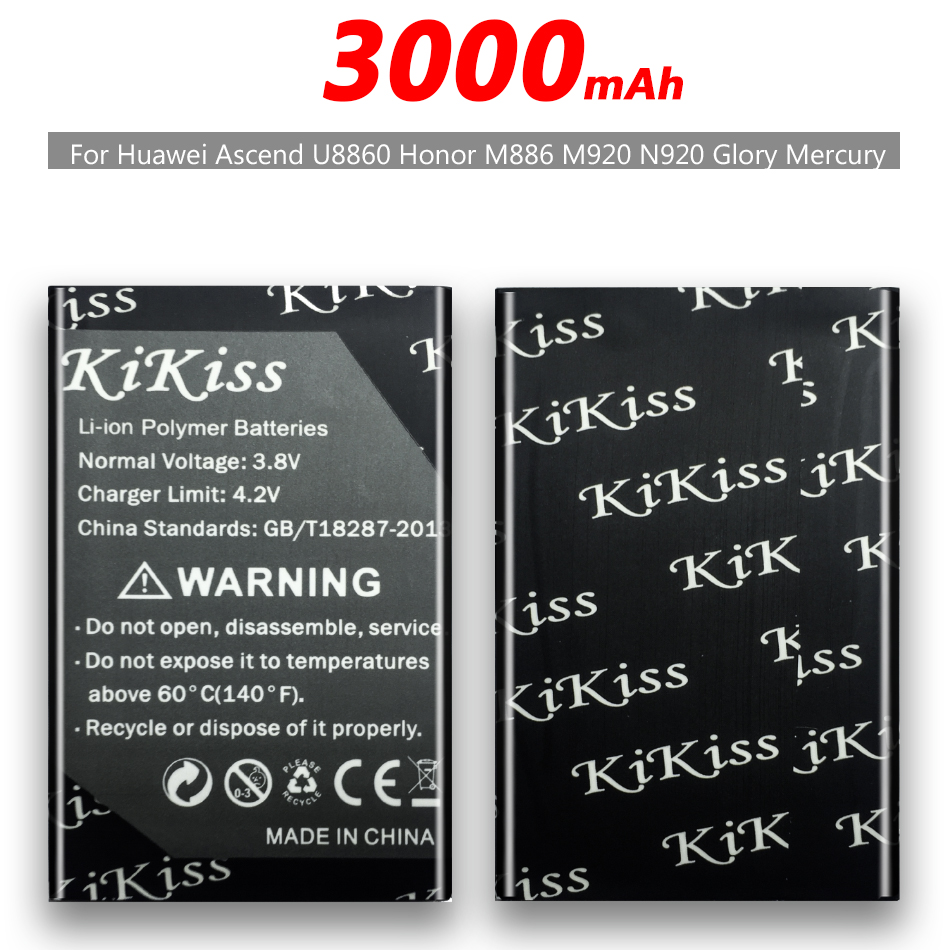 3000mAh HB5F1H Battery for Huawei Honor U8860 M886 C8860E E8660 M920 Glory M886 Mercury Cricket Phone +Tracking Number image