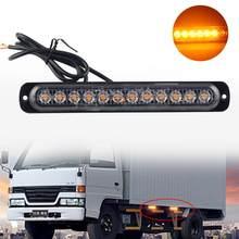 12 LED de emergencia luz de advertencia de coche de bomberos de emergencia de la policía de luz ambulancia policía Strobe luz de advertencia LED 12-24V