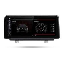 Radio Multimedia con GPS para coche, Radio con reproductor, unidad de sistema EVO, Android 2018, LTE4G