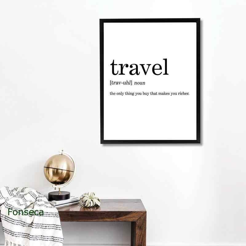 空港ボード宛先ボードポスターのキャンバスプリントは引用壁の芸術の絵画新婚旅行の写真家の装飾