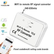 مفتاح واي فاي للتحكم عن بعد 433MHz 868MHz واي فاي لتحويل RF متعدد التردد المتداول رمز مأخذ وحدة التتابع قواطع عن بعد