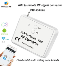 Interruptor remoto WiFi de 433MHz, 868MHz, convertidor de WiFi a RF, zócalo de código rodante de Frecuencia múltiple, módulo de relé, interruptor remoto