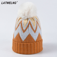 New Fashion Striped Women Pompom Beanies Hats Warm Cap Autumn Winter Knitted Cap Elastic 6 Colors Wholesale 1 pcs hot style women s warm autumn winter hats striped twist skullies knitted cap men s fashion beanies 6 colors