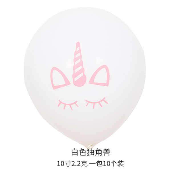 Globo unicornio de látex Rosa 25g decoración de fiesta de unicornio decoración de fiesta de cumpleaños niños favores de la ducha del bebé globo de confeti de oro