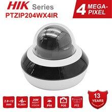 Hikvision OEM 4MP IP камера наружная PTZ 4X Zoom 2,8-12 мм объектив Сетевая Камера Видеонаблюдения POE купольная CCTV камера Аудио Hik-connect