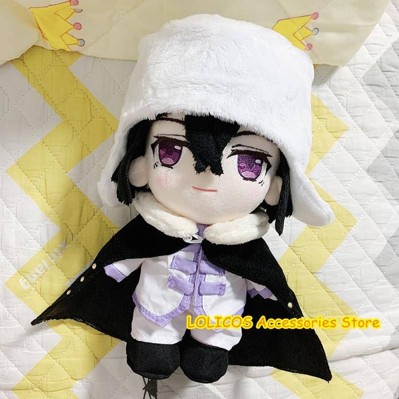 Anime Bungo Stray Dogs Fyodor Dostoyevsky Cosplay Cute DIY Change Dolls Plush Toy Dress Up Clothing Pillow Xmas Birthday Gift