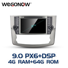 2DIN Android 9.0 4GB 64GB ROM 8Core untuk Toyota Avalon 2011 2012 Mobil Dvd Multimedia Player Wifi RDS Radio GPS GLONASS Peta Bt 4.2(China)