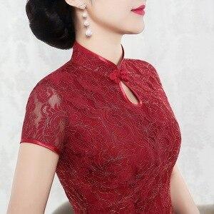 Image 2 - Vestido De Debutante Vintage Dress Bud Cheongsam Short sleeved Mr Long High A Word Skirt Vented Manufacturers Selling Big Yards