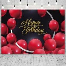 יום הולדת שמח אדום ושחור רקע מעגל מרכז תמונה רקע סטודיו בורגונדי בלוני מסיבת יום הולדת קיר קישוט