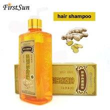 Профессиональный имбирный шампунь для волос 300 мл, густой, шампунь против выпадения волос, восстанавливающий продукт, питающий упругой