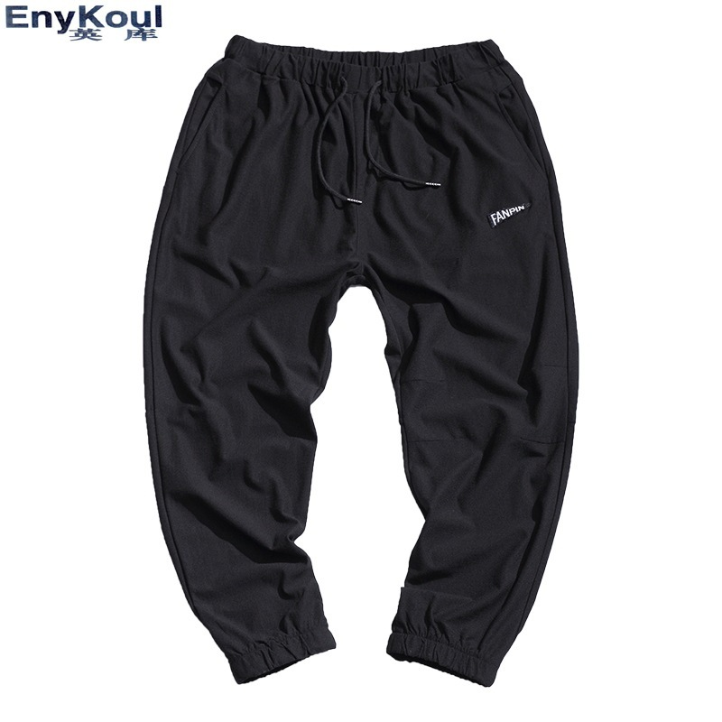 Casual Versatile Pants Men's Korean-style Trend Capri Pants Dear Love Korean Statement Lee Now Celebrity Style Dad Pants
