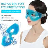 Охлаждающая маска для сна