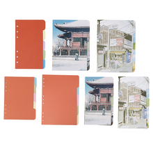 A5 A6 B5 Inner Page Organizer Notebook Index Separator 6 Holes Divider Pages