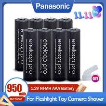 Оригинальный аккумулятор Panasonic Eneloop Pro 950 мАч AAA для игрушечного фонарика, предварительно заряженные аккумуляторные батареи большой емкости