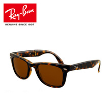 New 2019 RayBan Wayfarer RayBan RB4105 Outdoor Glassess Eyewear RayBan Men/Women