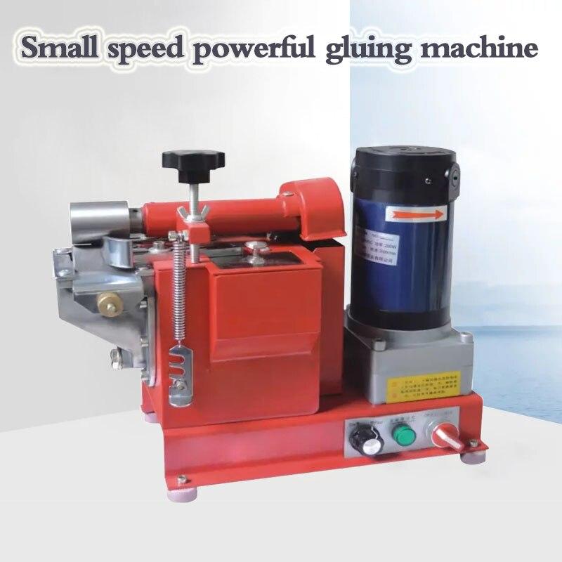 220 В маленькая скорость мощная машина для склеивания обуви/сумок/книг/бумажных клеевых паст инструмент