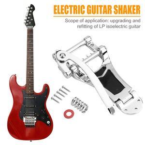 LP Electric Guitar Vibrato Replacement Parts Tremolo Tailpiece Bridge Excellent Alloys Gold Silver and Black Crank Bar