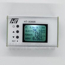 Speed-Meter Velocity Shooting Chronograph Wifi Energy-Measurement Ball