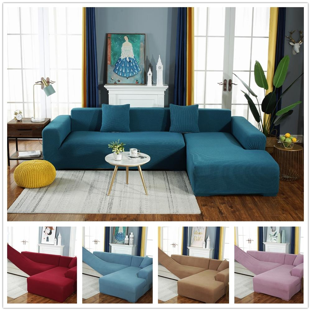 Claroom Solid Color Corn Fleece Sofa Cover Stretch Sofa Covers For Living Room Dust Cover for Chaise Sofa SF55#