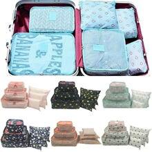 Местный запас 6 шт дорожные сумки водонепроницаемые Одежда сумка для багажа Органайзер мешок для хранения куб