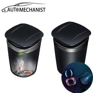 Image 1 - Tragbare LED Auto Aschenbecher Rauchfreien Auto Aschenbecher Zigarette Aschenbecher Für Auto Auto Rauch Halter Autos Trash Zubehör