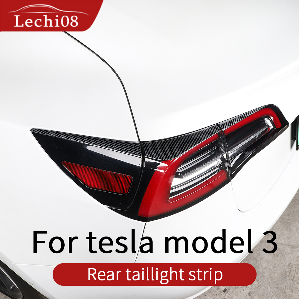 Rear  headlights stight for Tesla model 3 accessories car accessories model 3 tesla three tesla model 3 carbon accessoires