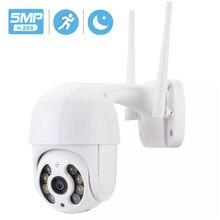 5-мегапиксельная PTZ Wifi камера IP наружное автоматическое отслеживание Ai Обнаружение человека H.265 беспроводная камера 4X цифровой зум ONVIF Аудио...