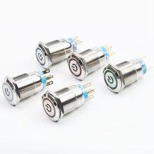 Металлический латунный кнопочный переключатель, плоское круглое кольцо для подсветки с автоматическим сбросом/самоблокировкой, 19 мм, 1NO 1NC