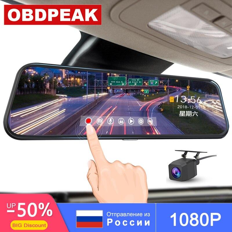 OBDPEAK 10 Inches Touch Screen 1080P Car DVR Stream Media Dash Camera Dual Lens Video Recorder Rearview Mirror 1080p Rear Camera 1