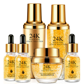 essence 24K Gold Hyaluronic Acid Essence Set (Toner, Essence, Essence Milk, Essence Cream) Anti-Aging and Anti-Wrinkle Deep Moisturizing