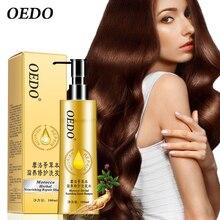 OEDO Morocco травяной питательный восстанавливающий шампунь для улучшения сухих и хрупких волос уход и стайлинг женьшеня эссенция делает волосы эластичной сывороткой
