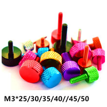 M3 Colorful Aluminum Alloy Flat Head Knurled Screws Hand Screw For RC Airplane Model Computer Case Hard Disk Screw(China)