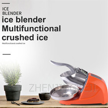 цена 220V Multi-Function Commercial Ice Blender Home Use Electric Ice Machine Milk Tea Shop Smoothie Machine Mud and snow machine онлайн в 2017 году