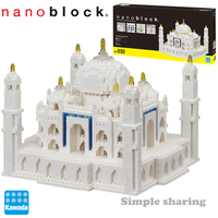 New Nanoblock Kawada Taj Mahal Deluxe Edition NB 032 2210 Pieces Diamond Building Blocks Creative Adult Construction Toy