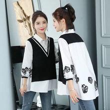 Women's Sweatshirt Plus Size Women's Korean Loose Three-quarter Sleeves Fake Two-piece Fashion Bottoming Shirt for Women