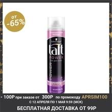 Лак для волос Taft Power «Нежность кашемира», мегафиксация, 350 мл