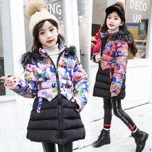 Зимняя детская длинная куртка для девочек детская утепленная Вельветовая куртка теплая куртка для холодной зимы