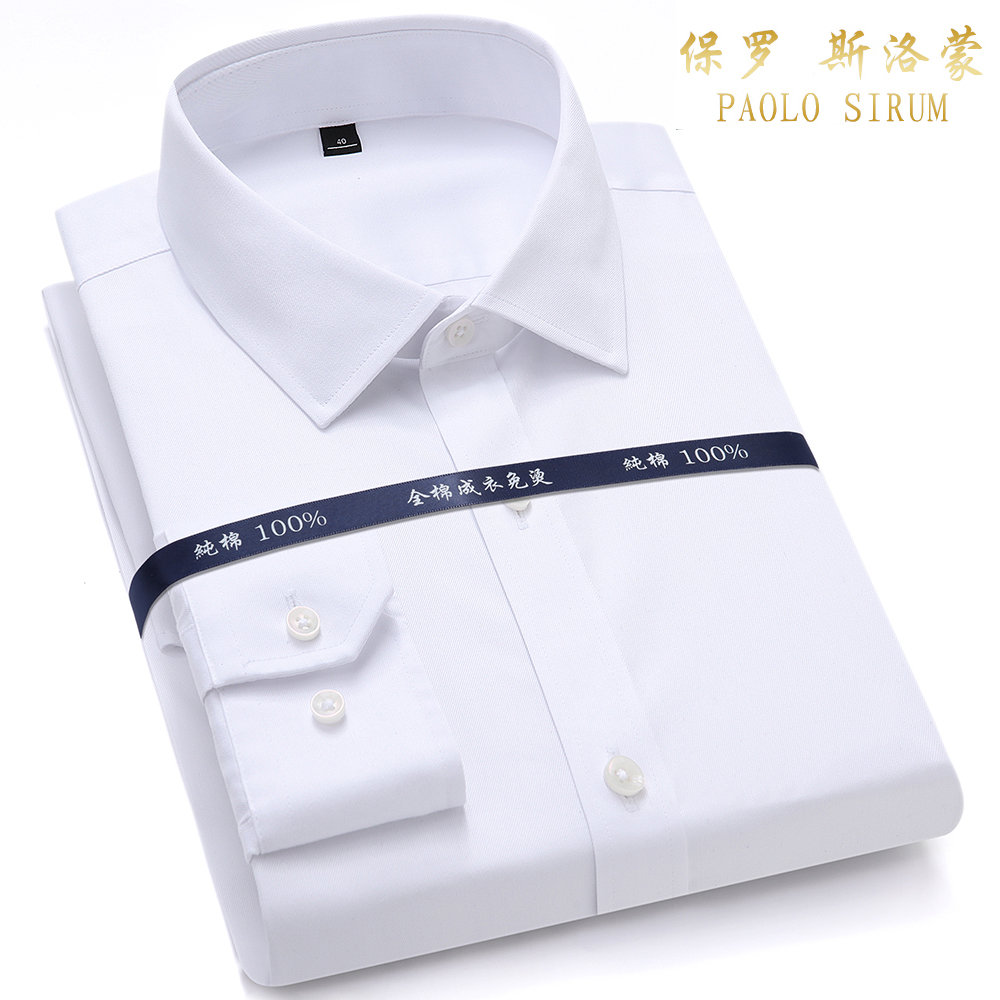 Office Shirt Blouse Formal-Dress Slim-Fit Non-Iron Business Long-Sleeve White Mens Pure-Cotton