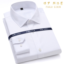 Top Quality Mens Formal Dress Shirts Long Sleeve White Pure Cotton Business Slim Fit Plus Size Office Non Iron Blouse