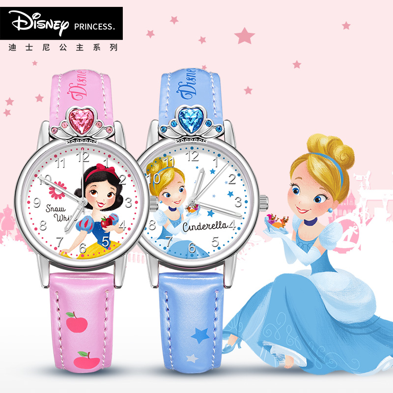 Disney Original Snow White Sleeping Beauty Cinderella Cartoon Children Kids Quartz Watch Luminous Waterproof Elogio Feminino New