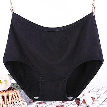 Tamaño grande 2XL/3XL/4XL/5XL ropa interior de algodón de moda de mujer Bragas señora momia pantalones Calzoncillos de algodón sin costura